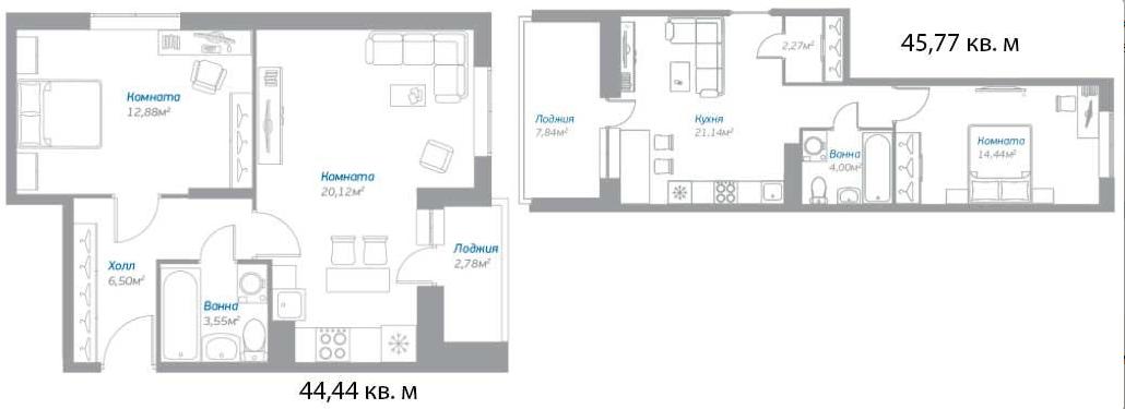 Планировки больших однокомнатных квартир