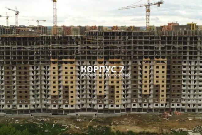korpus-7-zhk-tomilino-2018-vid-snaruzhi