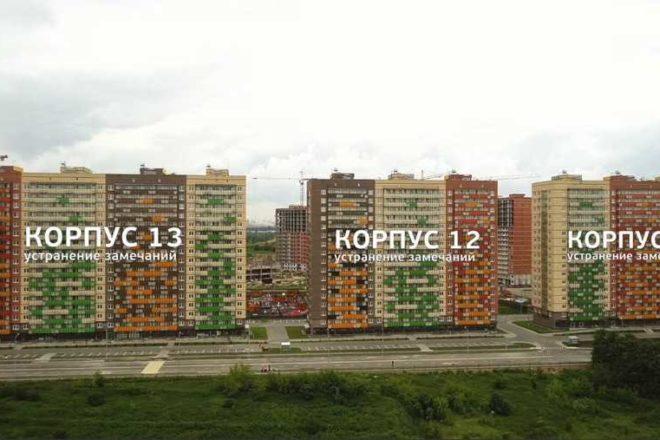 korpusa-11-12-13-zhk-tomilino-2018-vid-snaruzhi