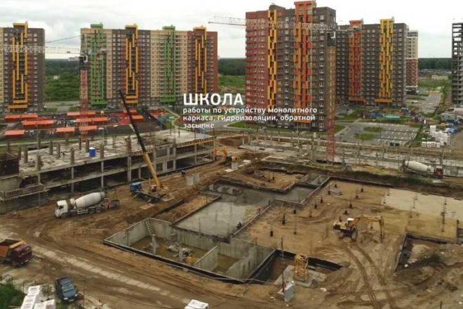 stroitelstvo-shkoly-na-territorii-zhk-tomilino-2018